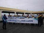강릉어선안전조업국 안전실천 결의