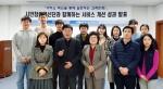 동해 코레일 성과발표회