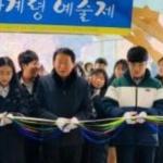 인제 원통중 천연비누·향수 판매수익금 지역사회 환원