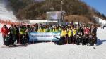 춘천 청소년방과후아카데미 스키캠프