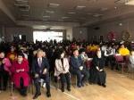 시장애인종합복지관 모아축제 개최
