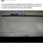 """교육부 '수능성적 사전 유출' 확인…""""사전테스트 과정 문제발생"""""""