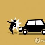 도로변서 방수포 설치하던 근로자 2명 승용차에 치여 숨져
