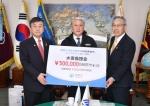 일본 구로베시장 수해의연금 기탁