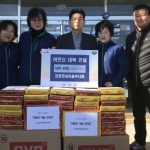 양양 강현면 부녀회 비치마켓 수익금 기부