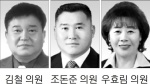 """[의회중계석]""""숙원사업 시행 전 주민소통 강화"""""""