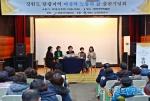 강원도 탄광지역 여성의 노동과 삶 출판기념회