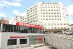 한림대학교춘천성심병원 권역응급의료센터 보건복지부장관 표창