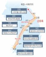 '강호축' 발전계획, 정부 제5차 국토종합계획 반영