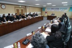 도교육청 정책간담회