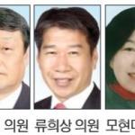 """[의회중계석] """"SNS 활용 농특산물 홍보 극대화"""""""