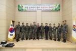 퇴직예정군인 평생학습프로그램 수료식