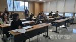 한국무역협회 강원본부 해외마케팅 통합플랫폼 사용자 교육