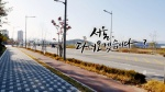[TV 하이라이트] 영월서 서울로, 떠나는 청년