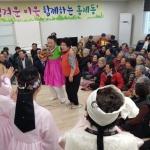 홍제동 주민자치위 연말 위안잔치