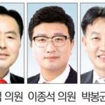 """의회중계석 """"쓰레기 줄이기 시책 발굴 필요"""""""