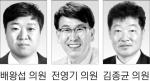"""[의회중계석] """"지역축제 기획안에 주민의견 반영"""""""