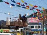 화천산천어축제 준비 한창