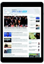 [강원도민일보가 새로워집니다] 종합 미디어, 디지털퍼스트 강원도민일보