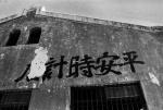사진으로 만나는 춘천교도소 110년 역사