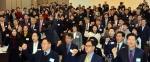 [알립니다] 2020 강원경제인대회 및 신년인사회