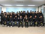 도체육회 실업팀 신규선수 13명 임용장 수여식