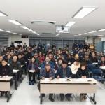 평창 새해농업인실용교육