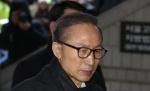 """MB 2심서 징역 23년 구형…검찰 """"반성 없이 남 탓에만 몰두"""""""