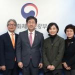 김찬영 전 본사 부사장 지역신문발전위원 위촉…위원장에 류한호 교수