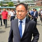 대법, 이재수 춘천시장 벌금 90만원 확정 '직위유지'