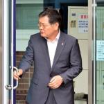 대법, 선거법 위반 이경일 고성군수 징역 8개월 확정 '직위상실'