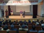 염동열 국회의원 횡성서 의정보고회