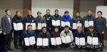 홍천군 마을혁신가 아카데미 수료식