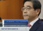 선관위, '비례○○당' 명칭사용 불허…'비례자유한국당' 못 쓴다