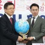 자유한국당 영월 출신 남영호 극지 탐험가 영입