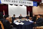 최승준 정선군수 지역사회 소통행보