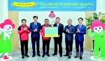 하나님의교회 세계복음선교협회 산불 이재민돕기 지원