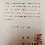 '150억 기부' 찬성 강원랜드 전 이사, 태백시와 본격 법적 다툼