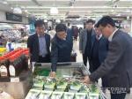강원농협, 설 명절 안심 먹거리 위한 유통 환경 점검