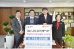 조용현 나우코퍼레이션 대표 성품 전달