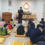 원불교 강원교구청 어린이 겨울훈련