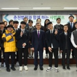 춘천법원과 함께하는 고등학생 사법캠프