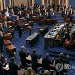 트럼프 탄핵심판 절차는…대법원장이 주재·의원 100명 배심원단