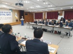 강원도, 석탄재 희토류 소재산업 개발 본격화