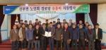 평창 진부농협 유류비 지원