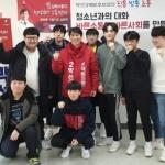 박선규 총선예비후보 청년과 대화
