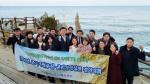 농협 동해시지부 윤리경영 결의대회