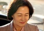 """추미애 """"상갓집 추태, 부적절 언행""""…'대검 항명'에 유감 표명"""