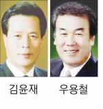동해 초대 민간체육회장 선거 2파전