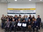 한국지역문화정책연구소 30일 출범, 강원문화재단 지원사격